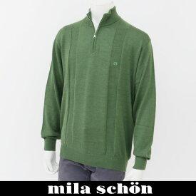 mila schon(ミラ・ショーン)ハイネックセーターグリーン31680 104 40