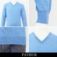 FAVEUR(ファヴール)Vネックセーター