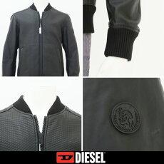 DIESEL(ディーゼル)ライダースジャケット