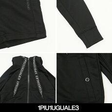 1PIU1UGUALE3RELAX(ウノピゥウノウグァーレトレ)セットアップ