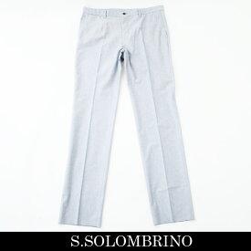 S.SOLOMBRINO(サルバトーレ・ソロンブリーノ)ストレッチ素材コットンパンツサックス系54 1570 704