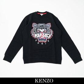 KENZO(ケンゾー)TIGERタイガーデザイントレーナーブラック5SW001 4XA 99 K42P205
