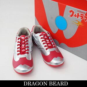 DRAGON BEARD(ドラゴンベアード)スニーカーレッド×シルバーDB 2214 UL
