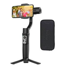 3軸 ジンバル スマートフォン対応手持ちジンバル 携帯電話スタビライザー 水平撮影 電子制御 運動遅延撮影 ズーム機能 追跡撮影 Hohem iSteady Mobile