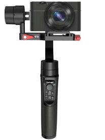 3軸 ジンバル コンパクトカメラ アクションカム スマートフォン用3軸ジンバルスタビライザー Hohem iSteady Multi