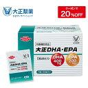 【公式】大正製薬 大正DHA・EPA サプリメント サプリ 必須脂肪酸 オメガ3脂肪酸 1箱 5粒×30袋 約30日分 栄養補助食品