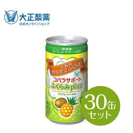 大正製薬 コバラサポート ふくらみplus キウイ&パイン風味 炭酸飲料 カロリー0 糖類0 /食品表示基準に基づく185ml 30本