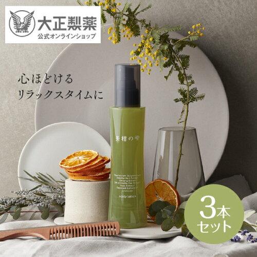 【公式】大正製薬美柑の雫1本ヘアケアスカルプローション産後の抜け毛薄毛脱毛スカルプ