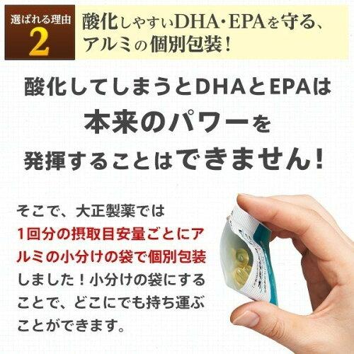 大正製薬大正DHA・EPAサプリメント青魚必須脂肪酸オメガ3脂肪酸DHA含有精製魚油EPA含有精製魚油1箱5粒×30袋約30日分栄養補助食品