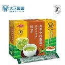 大正製薬 中性脂肪 血中中性脂肪が高めの方の緑茶 モノグルコシルヘスペリジン配合 デキストリン 緑茶抽出物 米 ビタ…