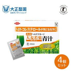 [4個セット] 大正製薬 ヘルスマネージ 大麦若葉 青汁 キトサン 抹茶 国産 特定保健用食品 トクホ 1箱 30袋