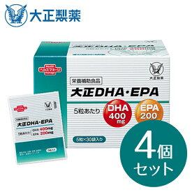 [4個セット] 大正製薬 大正DHA・EPA サプリメント サプリ 必須脂肪酸 オメガ3脂肪酸 1箱 5粒×30袋 約30日分 栄養補助食品