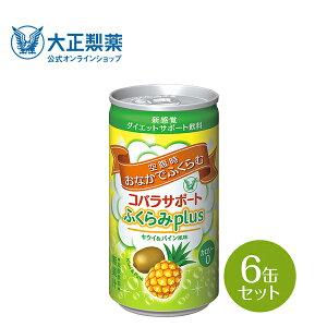 大正製薬 コバラサポート ふくらみplus キウイ&パイン風味 炭酸飲料 カロリー0 糖類0 /食品表示基準に基づく185ml 6本