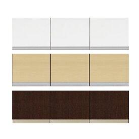 食器棚 ファリーナ 120T 上置き 高さ23〜39cm【キッチン収納】【高橋木工】