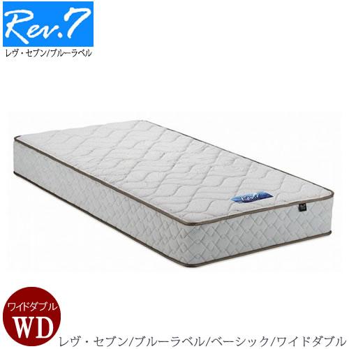 東京ベッドポケットコイルマットレス Rev.7 ブルーラベル ベーシック ワイドダブル【東京ベッド】【ポケットコイルマットレス】【日本製/国産】