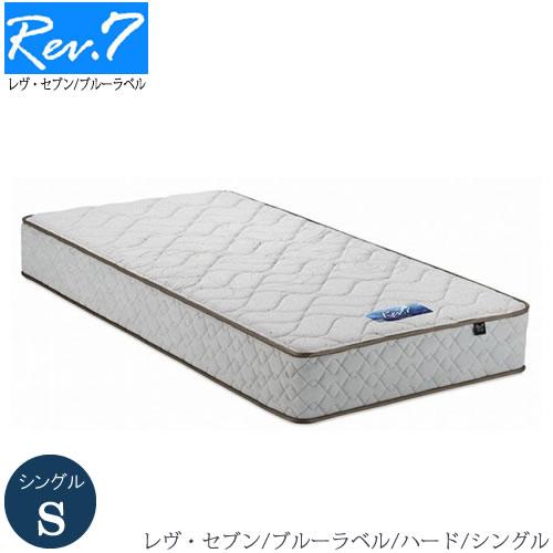 東京ベッドポケットコイルマットレス Rev.7 ブルーラベル ハード シングル【東京ベッド】【ポケットコイルマットレス】【日本製/国産】