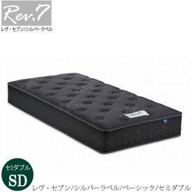東京ベッドポケットコイルマットレス Rev.7 シルバーラベル ベーシック セミダブル【東京ベッド】【ポケットコイルマットレス】【日本製/国産】