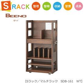 Sラック ビーノ マルチラック SDB-161 WT【コイズミ】【学習机】【子供部屋】【収納】