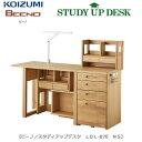 ビーノ スタディアップデスク LDL-070 NS【コイズミ】【学習机】【組み替え】【子供部屋】