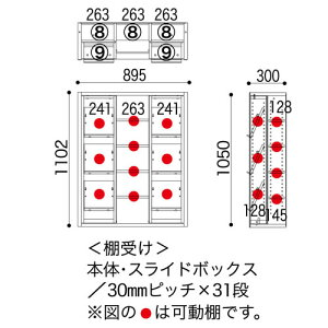 エポックボードEP-90オープンG【日本製国産F☆☆☆☆壁面収納可変収納書棚】