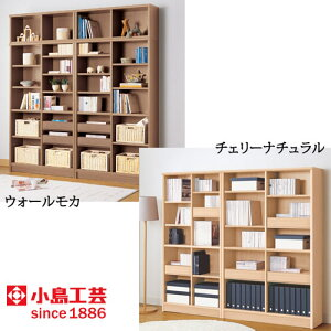 【送料無料】本棚【低ホルム】アコード90H