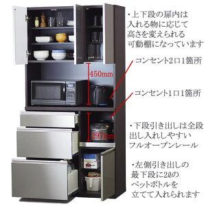 家電収納エイク90オープン〔LGステン〕【高さ180cm/収納/食器/ストック/高橋木工所】