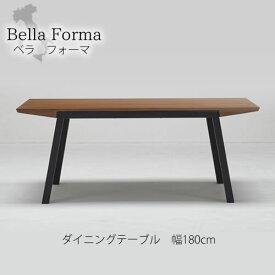 ベラフォーマ〔Bella Forma〕ダイニングテーブル18904WNA【家族団欒/おしゃれ/食卓/ミキモク】
