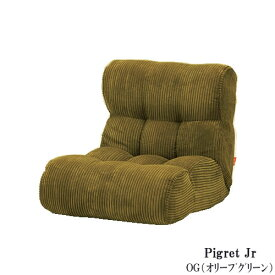 ピグレットJr OG(オリーブグリーン)【座椅子/ソファ/リビング/ポケットコイル/大正堂オリジナル/光製作所】