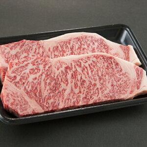 山形牛サーロイン ステーキ用500g(2枚)