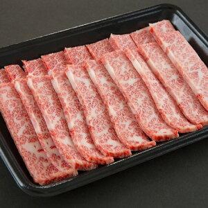 山形牛カルビ  焼肉用400g