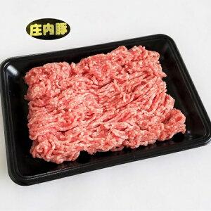 庄内豚 挽き肉400g 送料無料 国産 東北 山形県産 酒田市 豚肉 新鮮 冷凍 生肉 ご当地 さっぱり おいしい おうちご飯 そぼろ ハンバーグ 肉団子 つくね 煮物 オーブン料理 ラーメン にも オス