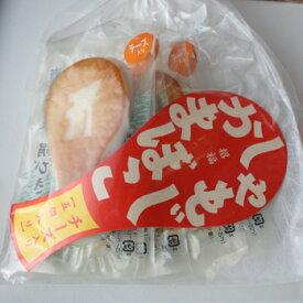 堀水産の 絹引き しゃもじかまぼこ (チーズ入り)広島 お土産