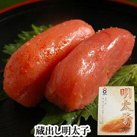 佐賀県 フルカワ 蔵出し 明太子 1kg入り( 冷凍 )