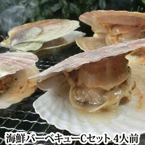 海鮮 バーベキュー C セット( ホタテ から付 きM4個 あわび 50g4個 はまぐり 2L4個 がんす 1パック おまけの レモスコ 小袋8個 ) ( 生 未冷凍 網焼き 鮑 殻つき
