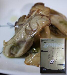 牡蠣の燻製 プレミアム スモークオイスター (1パック牡蠣5粒入り)広島 お土産 ネコポスでのお届け