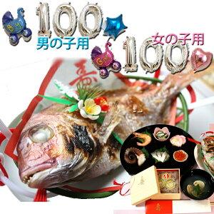 送料無料 お食い初め 鯛 バルーン セット 料理 100日アート( 焼き鯛 の加工も承ります)祝い膳セット 赤飯 (天然鯛 赤飯 はまぐり 魚の酢漬け ゆで タコ 足 かまぼこ 歯固め石 えび 鯛かご