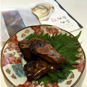 廣島浜丸 焼き牡蠣60g入り 広島 お土産 ネコポス対応(ネコポス1口で5パックまで入ります)バレンタインデー おつまみ
