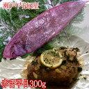 赤舌平目 ( レンチョウ れんちょう )約300g瀬戸内海産(2〜3人前)