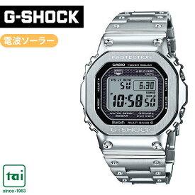 【国内正規品】CASIO G-SHOCK ORIGIN GMW-B5000D-1JF タフソーラー 電波 ソーラー電波 Bluetooth ブルートゥース スマートフォンリンク ワールドタイム 腕時計 銀色 シルバー カシオ ジーショック フルメタル