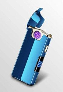 【電子ライター】 プラズマライター マジックライター 電子ターボライター おすすめ 人気 オシャレ かっこいい USB充電式 軽量 薄型 電量デジタル表示 アーク点火 タバコ キャンプ 花火 青
