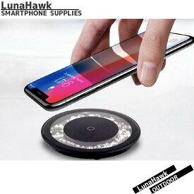 【送料無料】iphone iPhone アイフォン 薄型 ガラス 硝子 スマホ アンドロイド ワイヤレス充電器 Galaxy ワイヤレス 充電 ワイヤレス充電 コンパクト 急速充電 置くだけ充電器