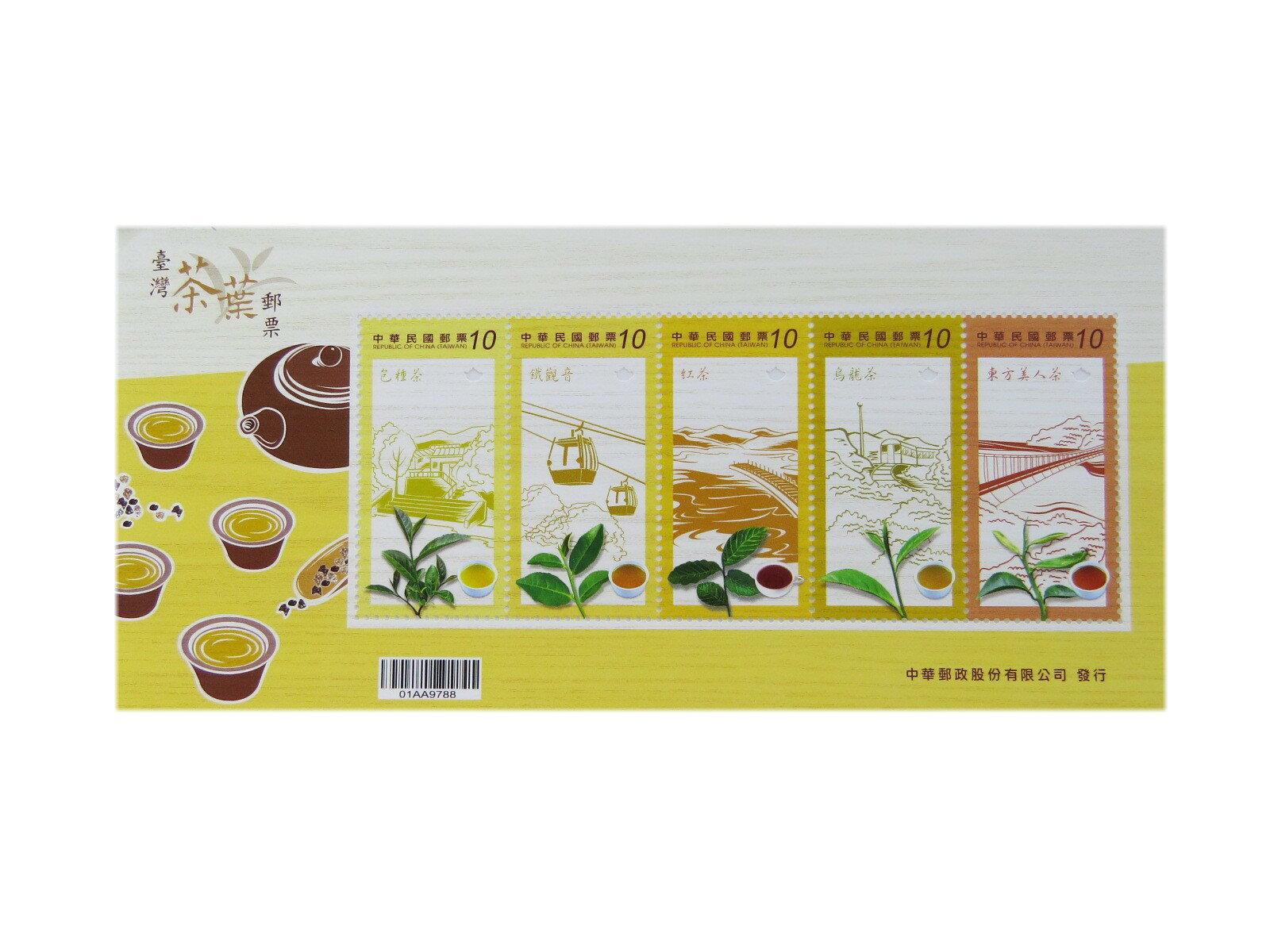 全国送料無料!台湾お土産 台湾切手 台湾茶葉5種