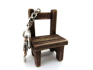 【送料無料】台湾お土産椅子キーホルダー ハンドメイト゛品