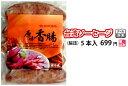 CHIMEI小籠包/台湾産/豚肉くせがない!【冷凍】