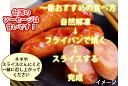 フルーツビール 台湾産 1種類1本・全部6種類♪お試しセット♪
