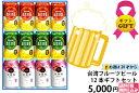 フルーツビール 台湾産 トロピカルフルーツ/クラフトビール/お買い得セット