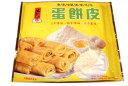 葱油蛋餅皮(ネギパイ)【冷凍】