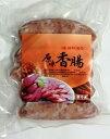 台湾香腸 タイワンソーセージ【冷凍】
