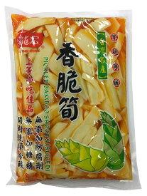 メンマ 味付け筍 龍宏香脆筍 漬物