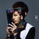 炎亞綸(アーロン)2ヶ月連続リリースCD第二弾!「Cut」CD